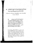 Concise Tibetan Grammer and Reader