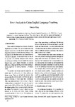 Error Analysis in China English Language Teaching